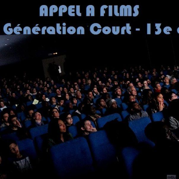 Festival Génération Court 2018: l'appel à film est lancé !