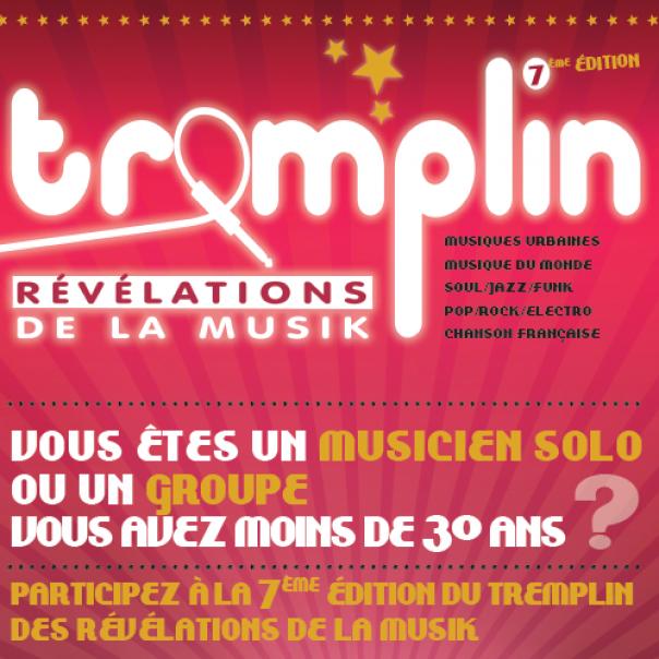 Tremplin Révélations de la Musik 2017 – Appel à candidature
